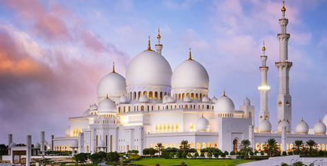 Kreuzfahrten Emirate & Orient
